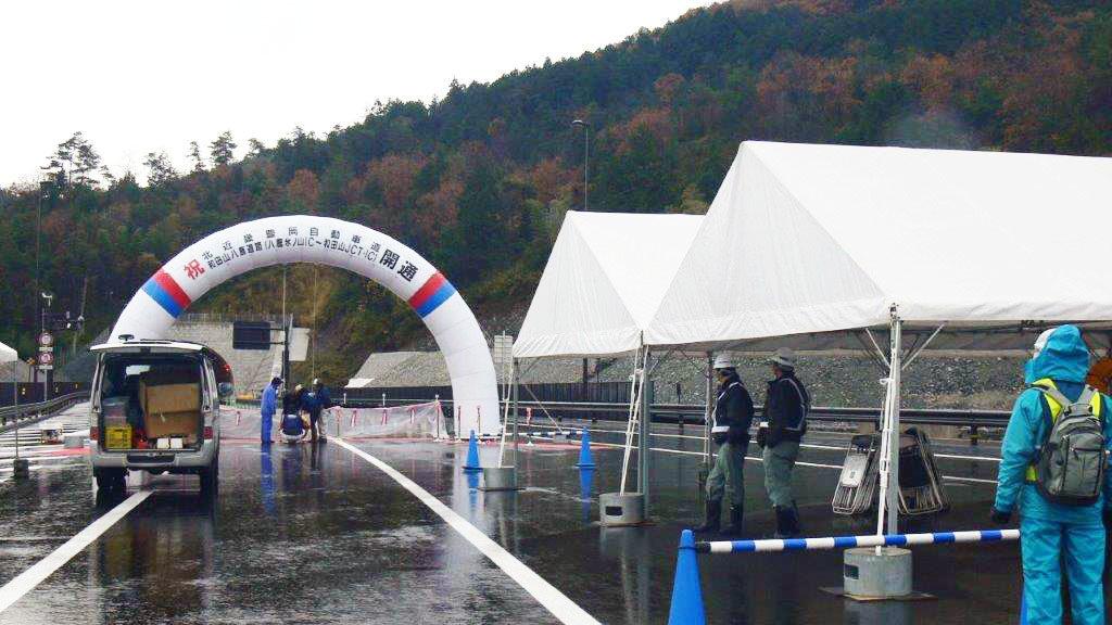 北近畿豊岡自動車道開通 設営風景(アーチバルーン・テント)