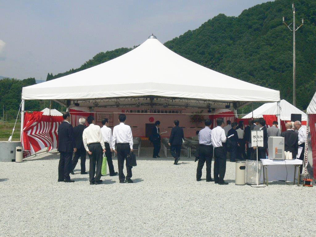 八鹿日高道路起工10m全体テント