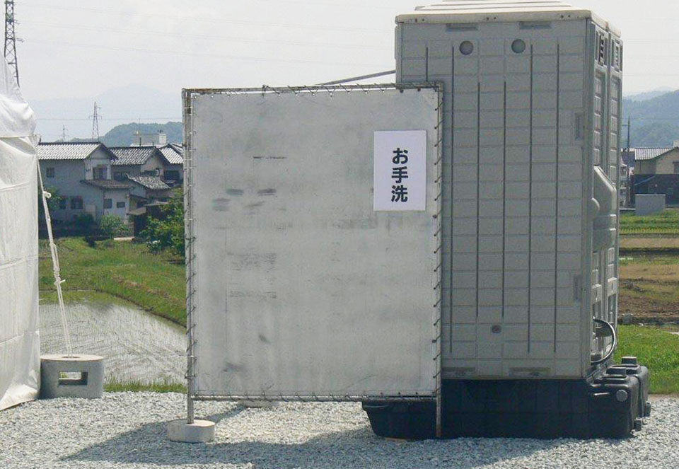 仮設トイレ設置