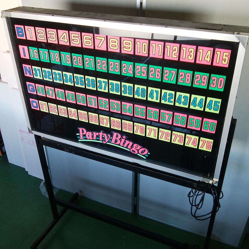 コンピューター式ビンゴ(大) スタンド式:1800×1170×550