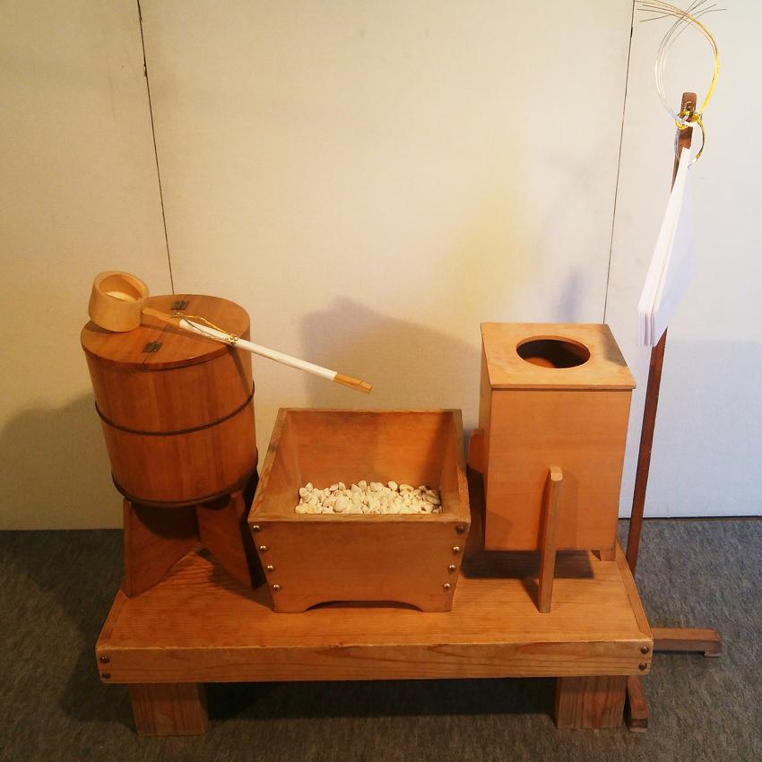 手水桶セット