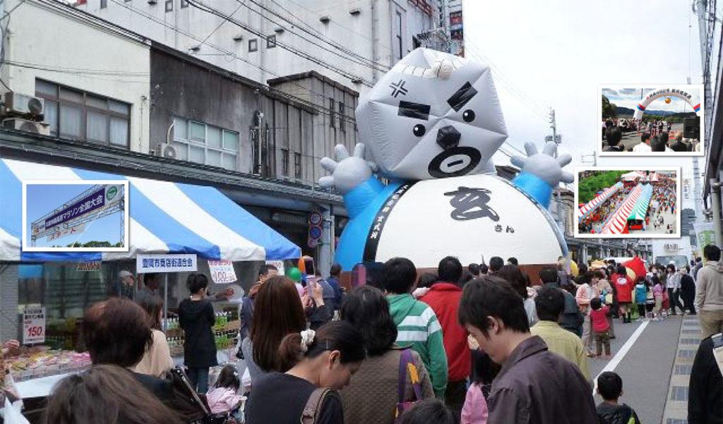 菓子祭り風景イメージ