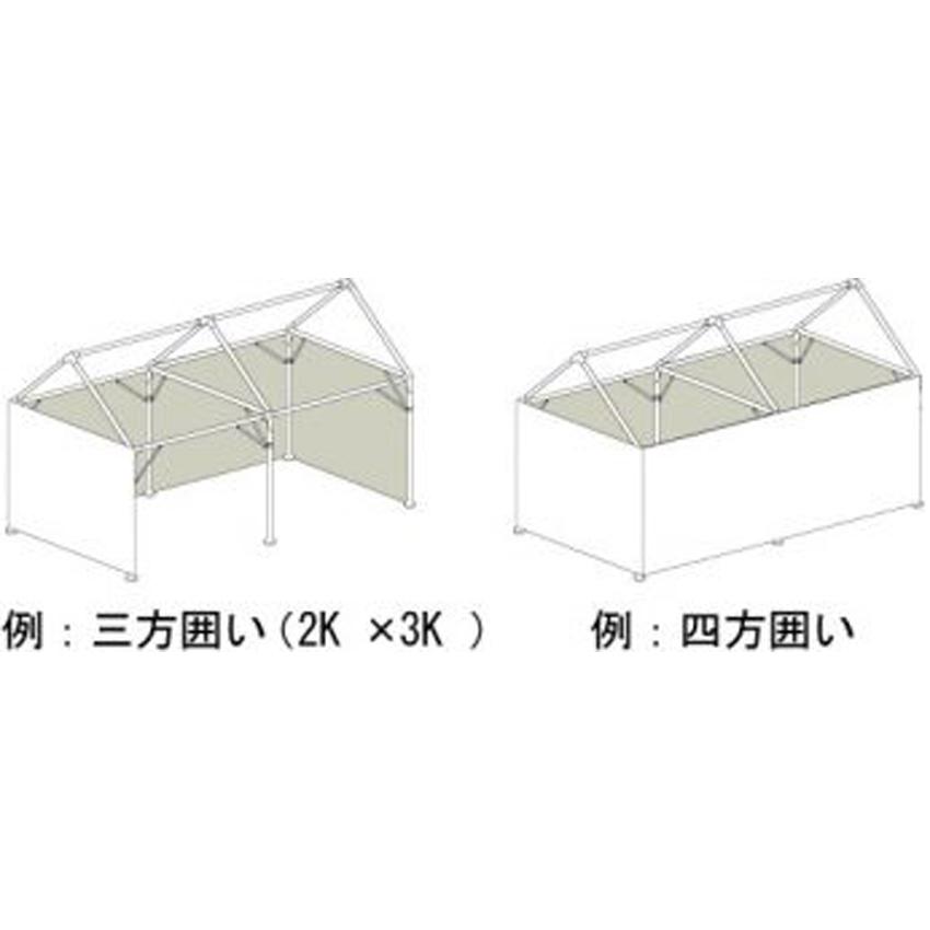テント横幕4k