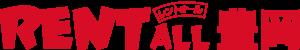 レントオール豊岡店ロゴ