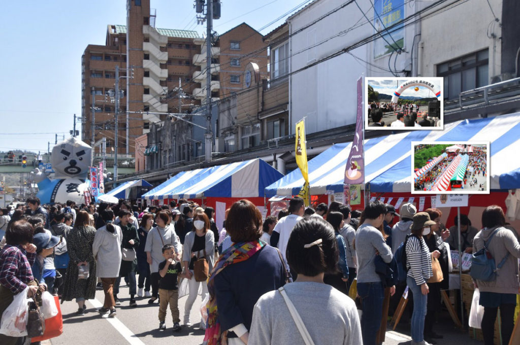 2019年菓子祭り